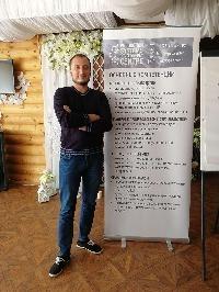 Вячеслав Куркин