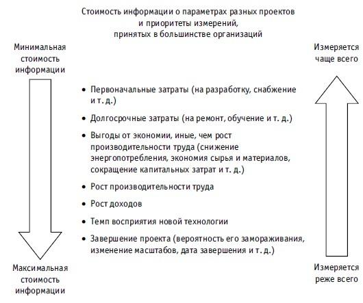 file_3036278.jpg