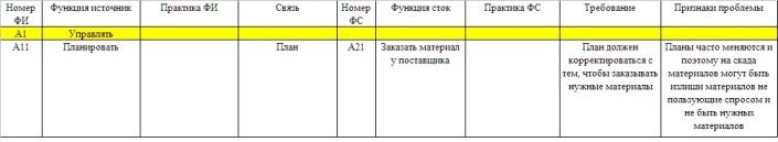 file_60f7b25.jpg