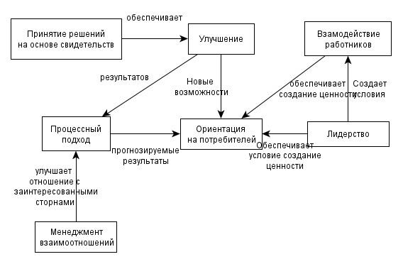 file_9aff819.jpg